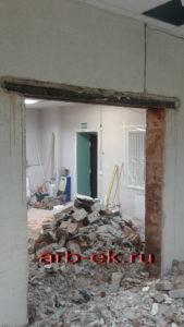 частичный демонтаж кирпичной стены