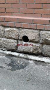 Алмазное бурение отверстий в бетоне в Екатеринбурге